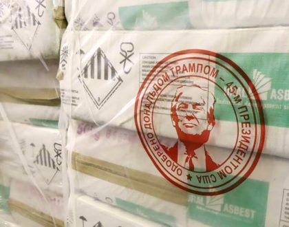 US President Trump's face used by Russian asbestos company
